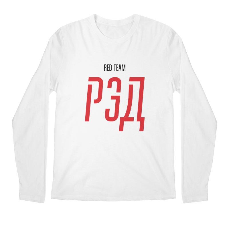 ЛАЙТ РЭД / LIGHT RED Men's Regular Longsleeve T-Shirt by СУПЕР* / SUPER*