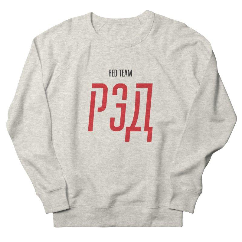 ЛАЙТ РЭД / LIGHT RED Men's French Terry Sweatshirt by СУПЕР* / SUPER*