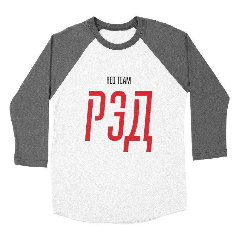 ЛАЙТ РЭД / LIGHT RED Women's Baseball Triblend Longsleeve T-Shirt by СУПЕР* / SUPER*