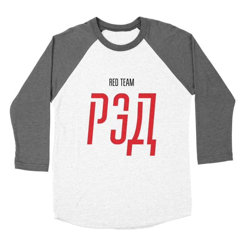 ЛАЙТ РЭД / LIGHT RED Men's Baseball Triblend Longsleeve T-Shirt by СУПЕР* / SUPER*