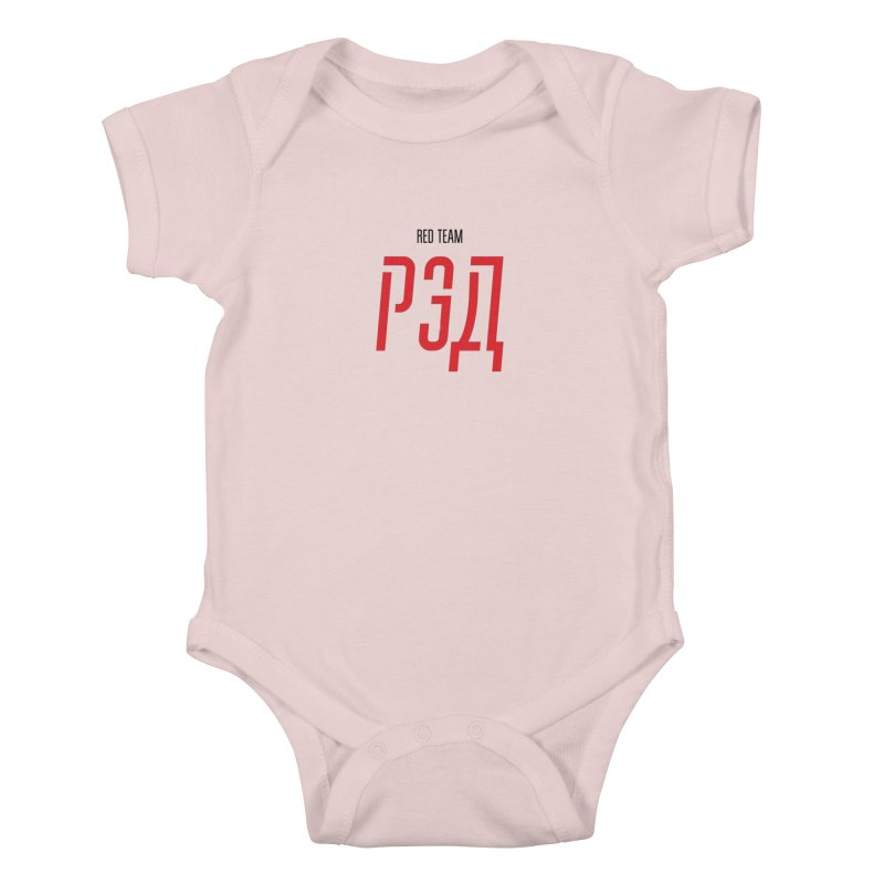ЛАЙТ РЭД / LIGHT RED Kids Baby Bodysuit by СУПЕР* / SUPER*