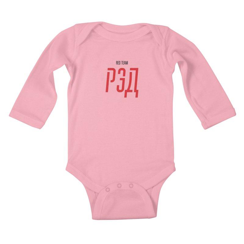 ЛАЙТ РЭД / LIGHT RED Kids Baby Longsleeve Bodysuit by СУПЕР* / SUPER*