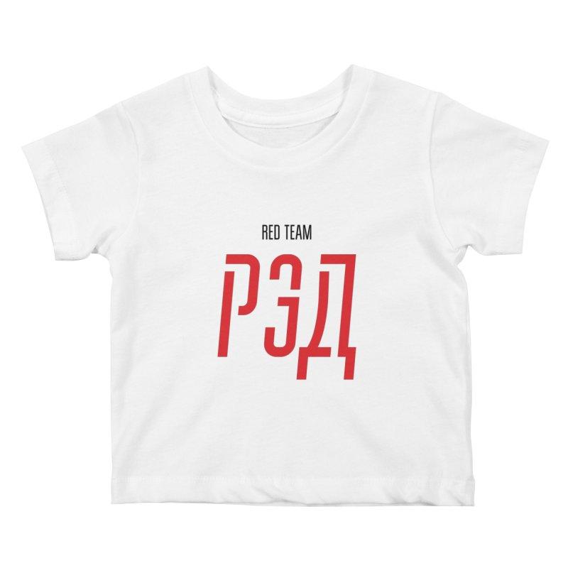 ЛАЙТ РЭД / LIGHT RED Kids Baby T-Shirt by СУПЕР* / SUPER*