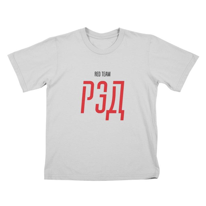 ЛАЙТ РЭД / LIGHT RED Kids T-Shirt by СУПЕР* / SUPER*