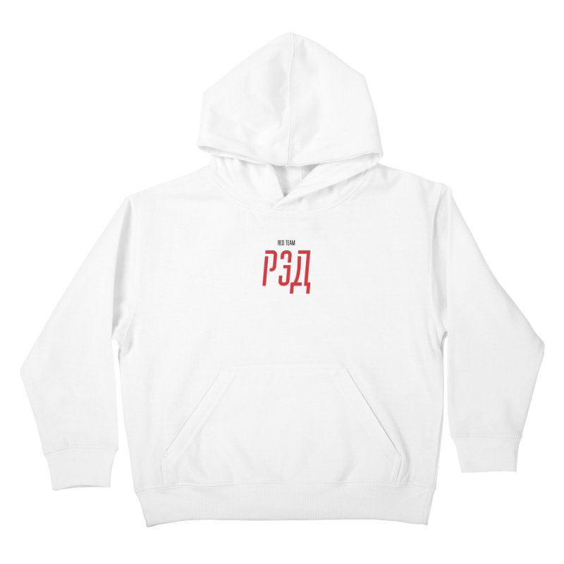 ЛАЙТ РЭД / LIGHT RED Kids Pullover Hoody by СУПЕР* / SUPER*