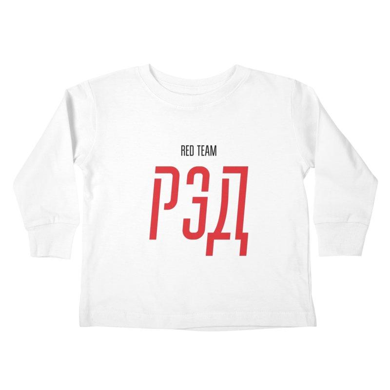 ЛАЙТ РЭД / LIGHT RED Kids Toddler Longsleeve T-Shirt by СУПЕР* / SUPER*