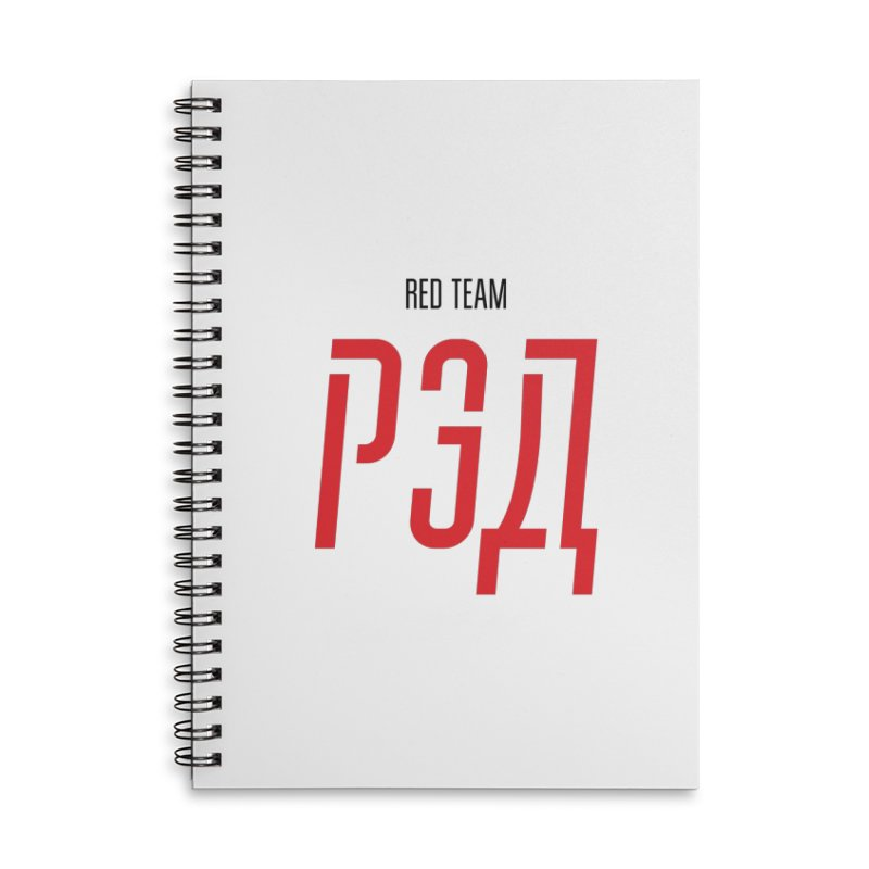 ЛАЙТ РЭД / LIGHT RED Accessories Lined Spiral Notebook by СУПЕР* / SUPER*