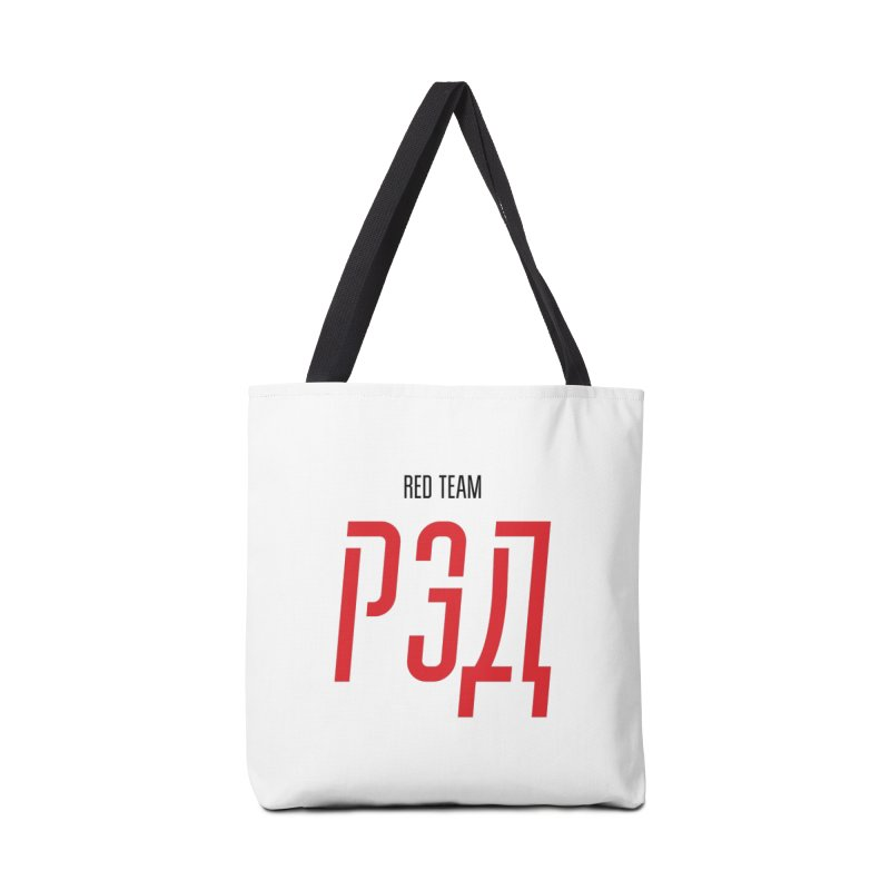 ЛАЙТ РЭД / LIGHT RED Accessories Tote Bag Bag by СУПЕР* / SUPER*