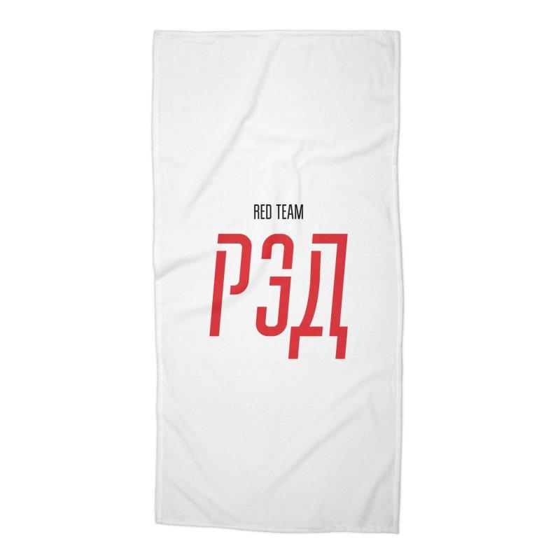 ЛАЙТ РЭД / LIGHT RED Accessories Beach Towel by СУПЕР* / SUPER*