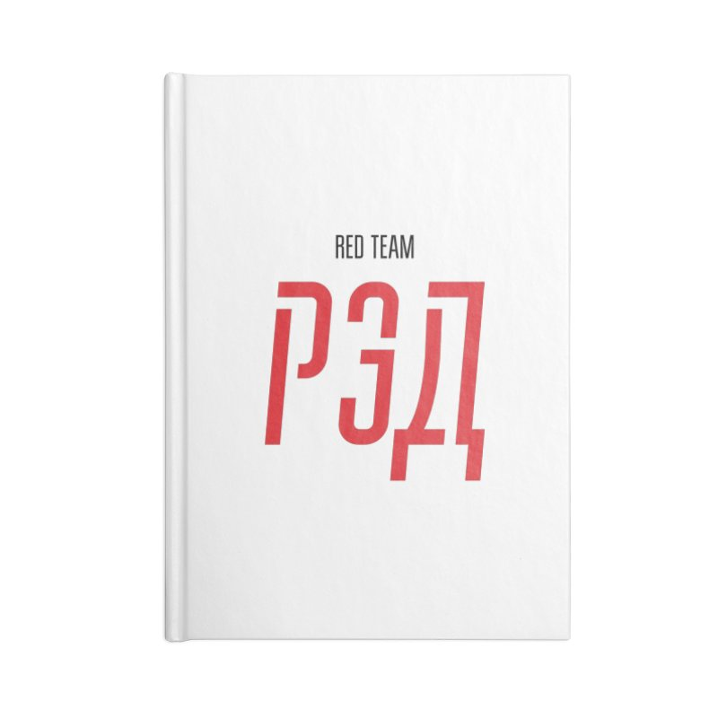 ЛАЙТ РЭД / LIGHT RED Accessories Lined Journal Notebook by СУПЕР* / SUPER*