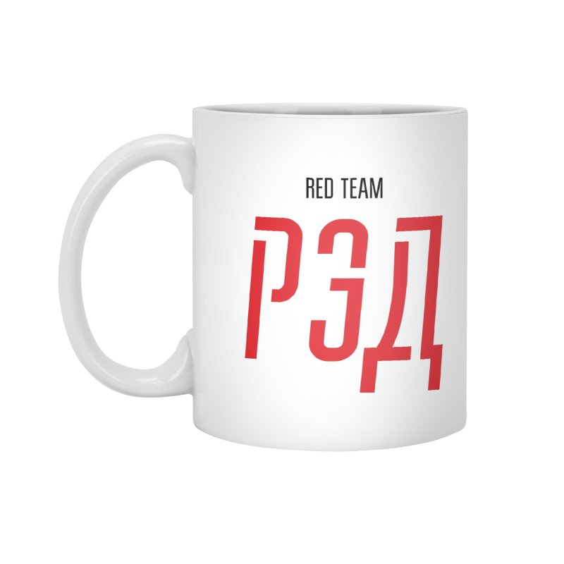 ЛАЙТ РЭД / LIGHT RED Accessories Standard Mug by СУПЕР* / SUPER*