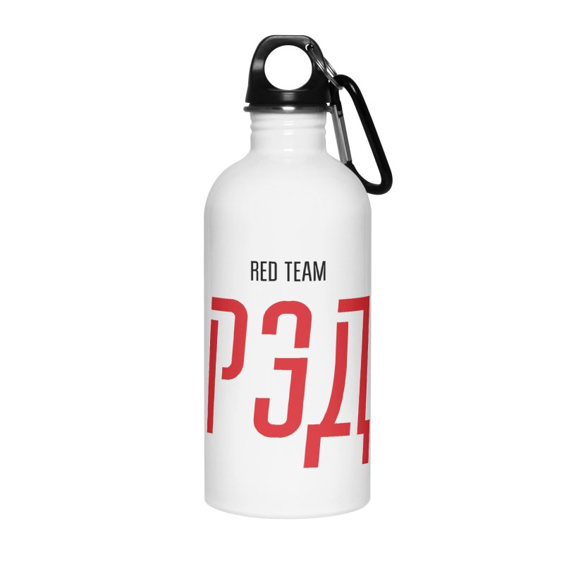 ЛАЙТ РЭД / LIGHT RED Accessories Water Bottle by СУПЕР* / SUPER*