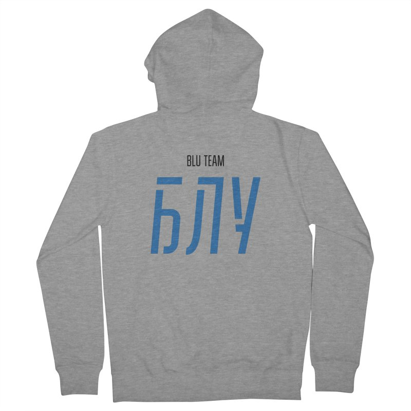 ЛАЙТ БЛУ / LIGHT BLU Men's French Terry Zip-Up Hoody by СУПЕР* / SUPER*