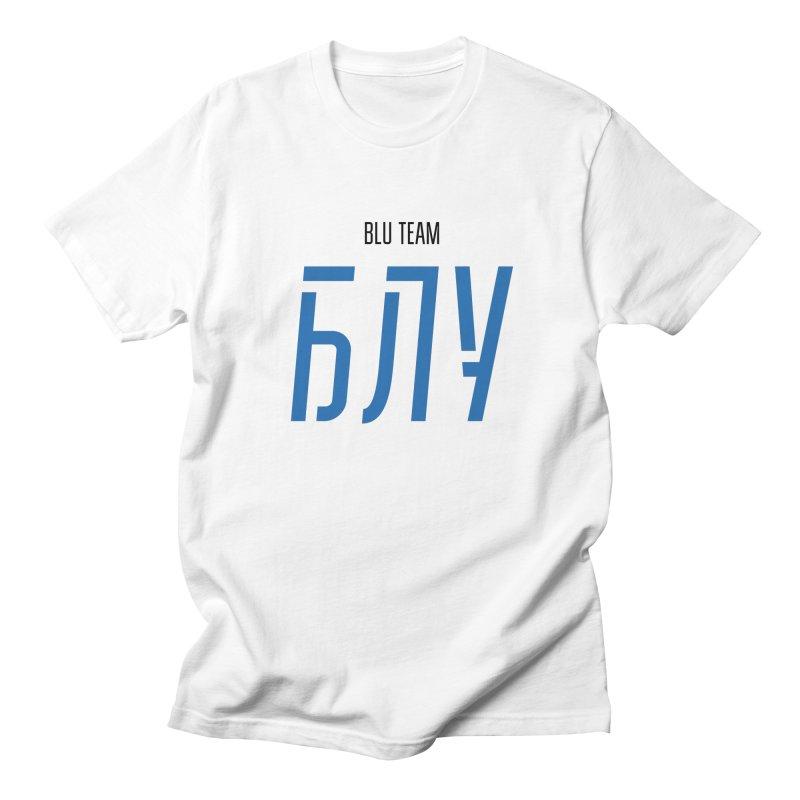 ЛАЙТ БЛУ / LIGHT BLU Men's Regular T-Shirt by СУПЕР* / SUPER*