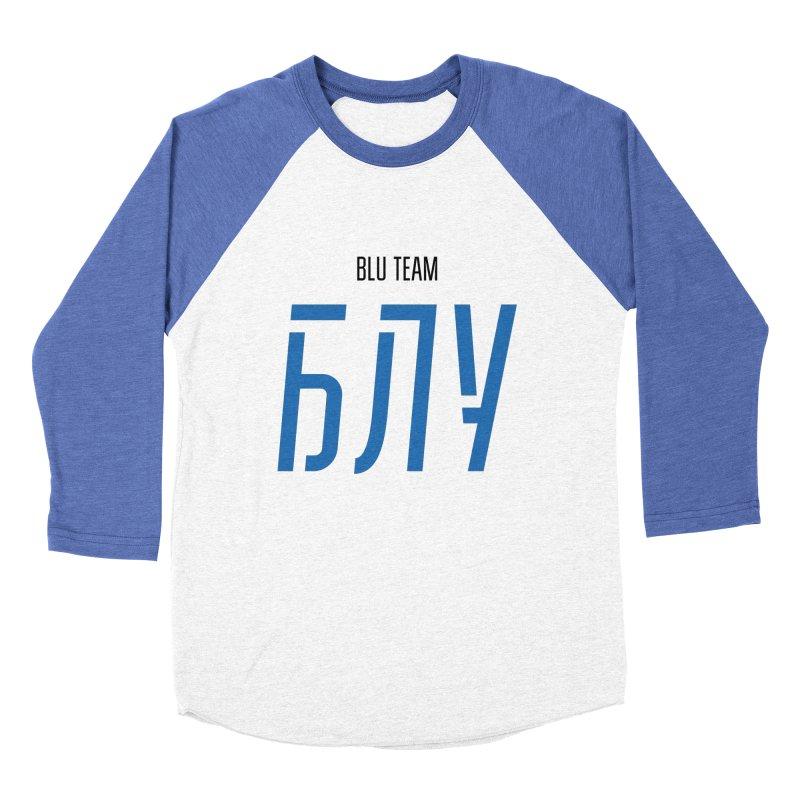 ЛАЙТ БЛУ / LIGHT BLU Women's Baseball Triblend Longsleeve T-Shirt by СУПЕР* / SUPER*