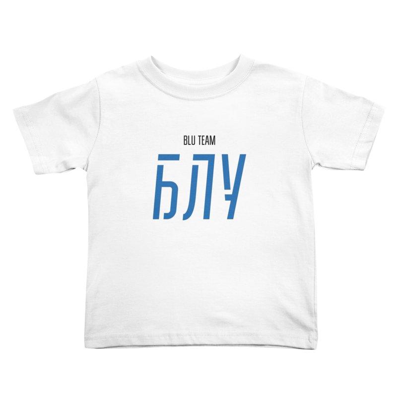 ЛАЙТ БЛУ / LIGHT BLU Kids Toddler T-Shirt by СУПЕР* / SUPER*