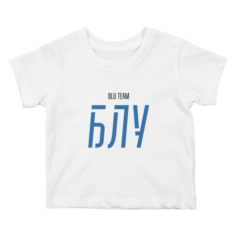 ЛАЙТ БЛУ / LIGHT BLU Kids Baby T-Shirt by СУПЕР* / SUPER*