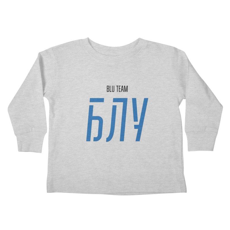 ЛАЙТ БЛУ / LIGHT BLU Kids Toddler Longsleeve T-Shirt by СУПЕР* / SUPER*