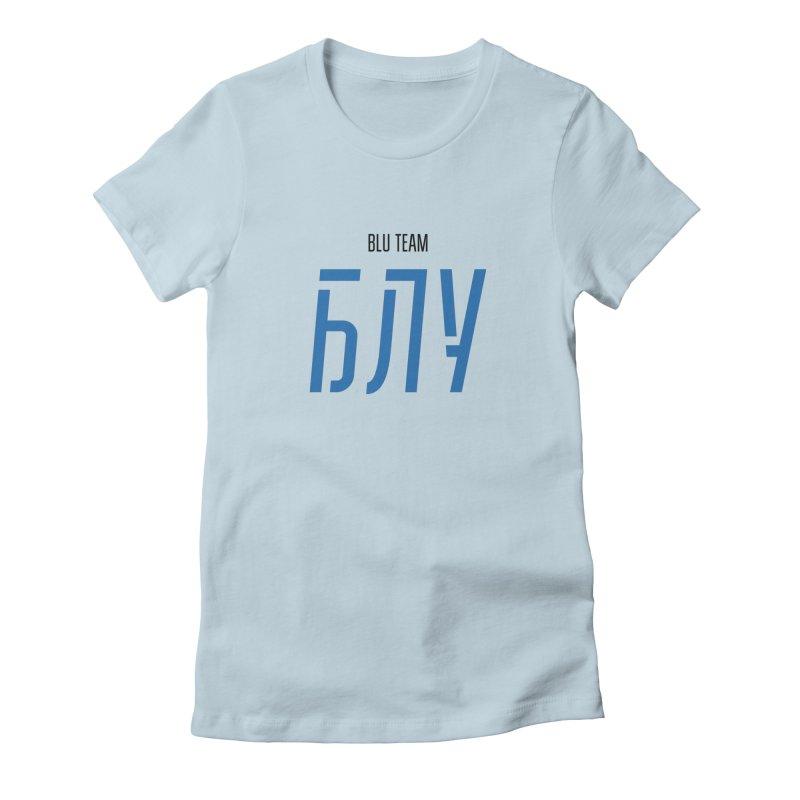 ЛАЙТ БЛУ / LIGHT BLU Women's Fitted T-Shirt by СУПЕР* / SUPER*