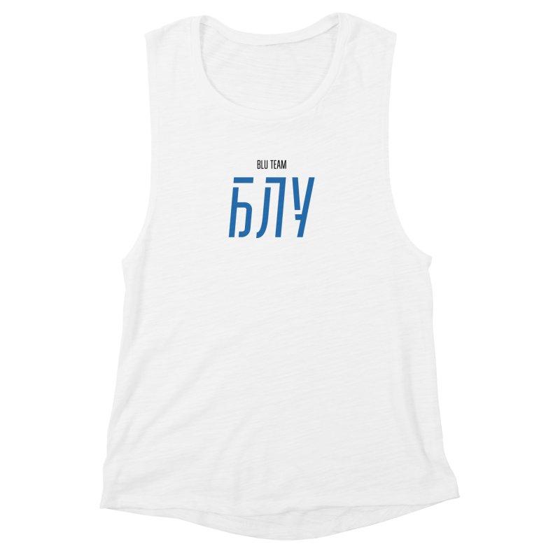 ЛАЙТ БЛУ / LIGHT BLU Women's Muscle Tank by СУПЕР* / SUPER*