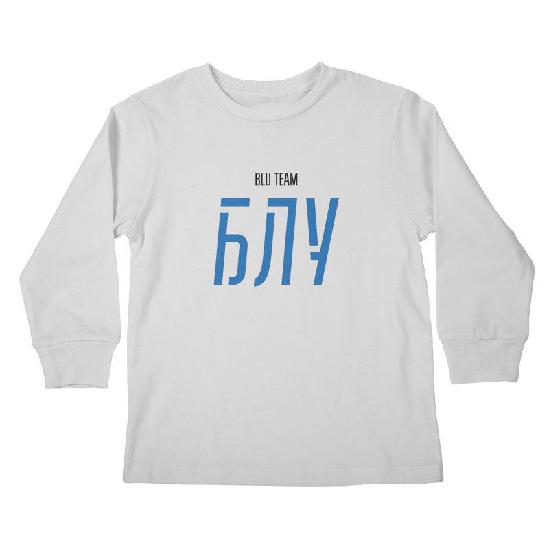 ЛАЙТ БЛУ / LIGHT BLU Kids Longsleeve T-Shirt by СУПЕР* / SUPER*