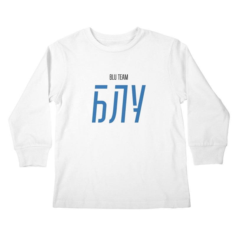 ЛАЙТ БЛУ / LIGHT BLU Kids Longsleeve T-Shirt by СУПЕР* / SUPER*