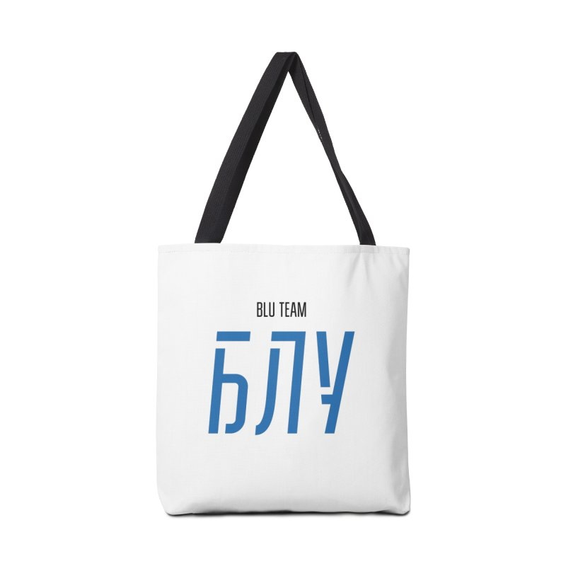 ЛАЙТ БЛУ / LIGHT BLU Accessories Tote Bag Bag by СУПЕР* / SUPER*