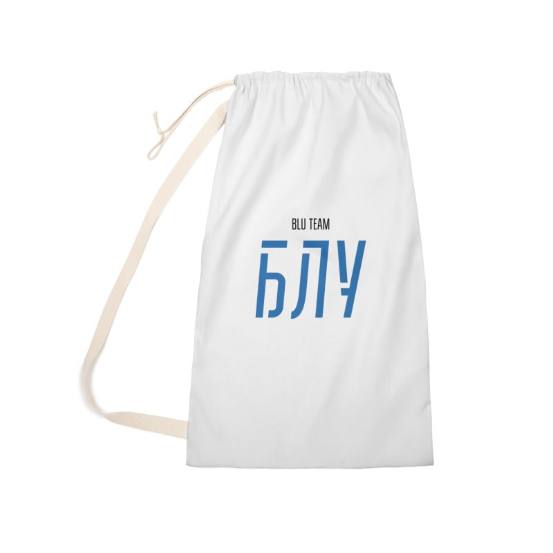 ЛАЙТ БЛУ / LIGHT BLU Accessories Laundry Bag Bag by СУПЕР* / SUPER*