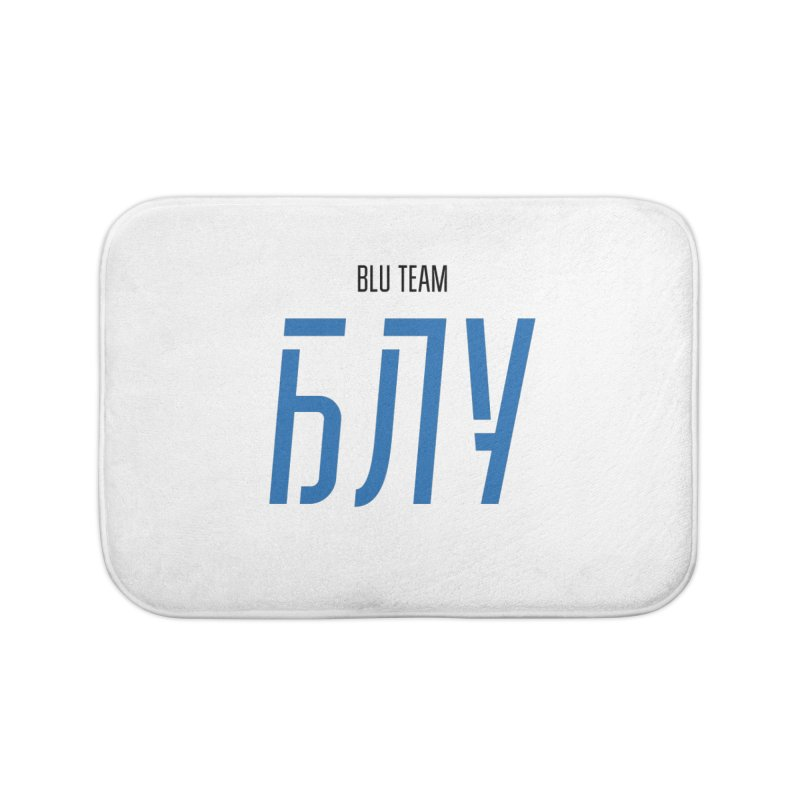 ЛАЙТ БЛУ / LIGHT BLU Home Bath Mat by СУПЕР* / SUPER*