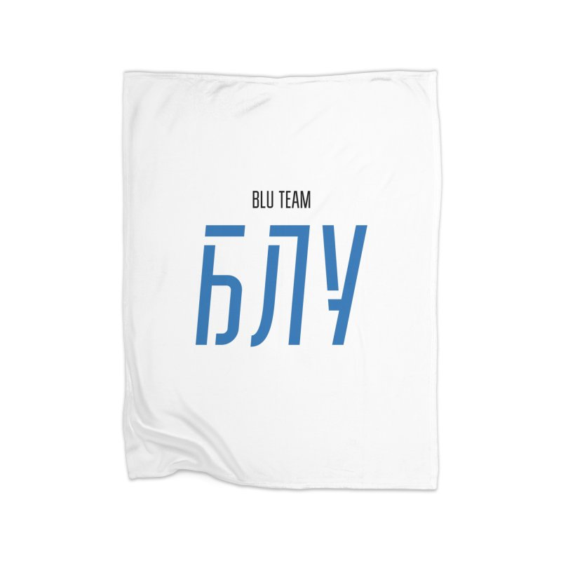 ЛАЙТ БЛУ / LIGHT BLU Home Fleece Blanket Blanket by СУПЕР* / SUPER*