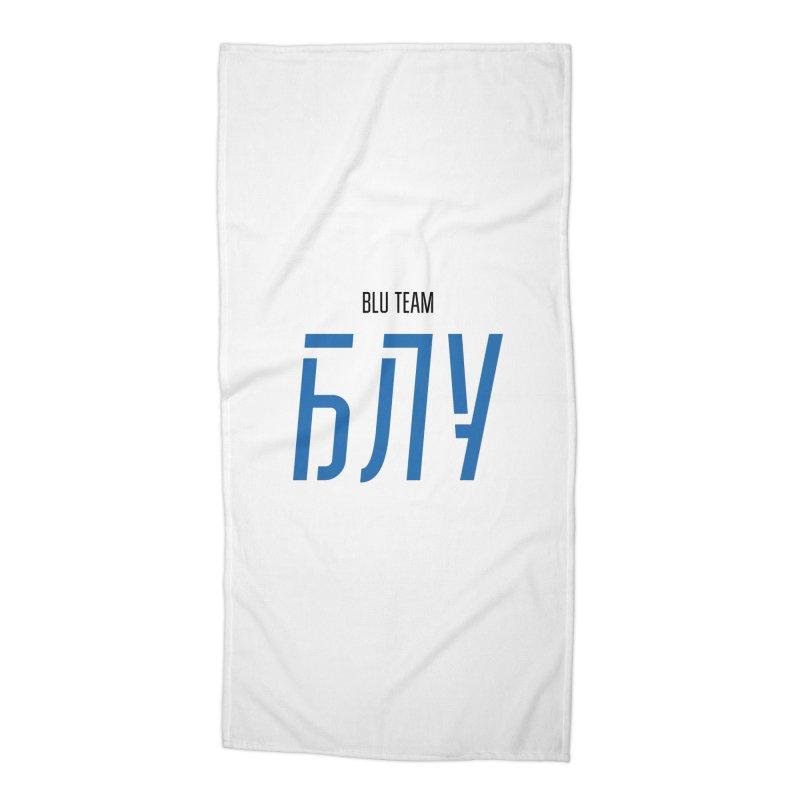 ЛАЙТ БЛУ / LIGHT BLU Accessories Beach Towel by СУПЕР* / SUPER*