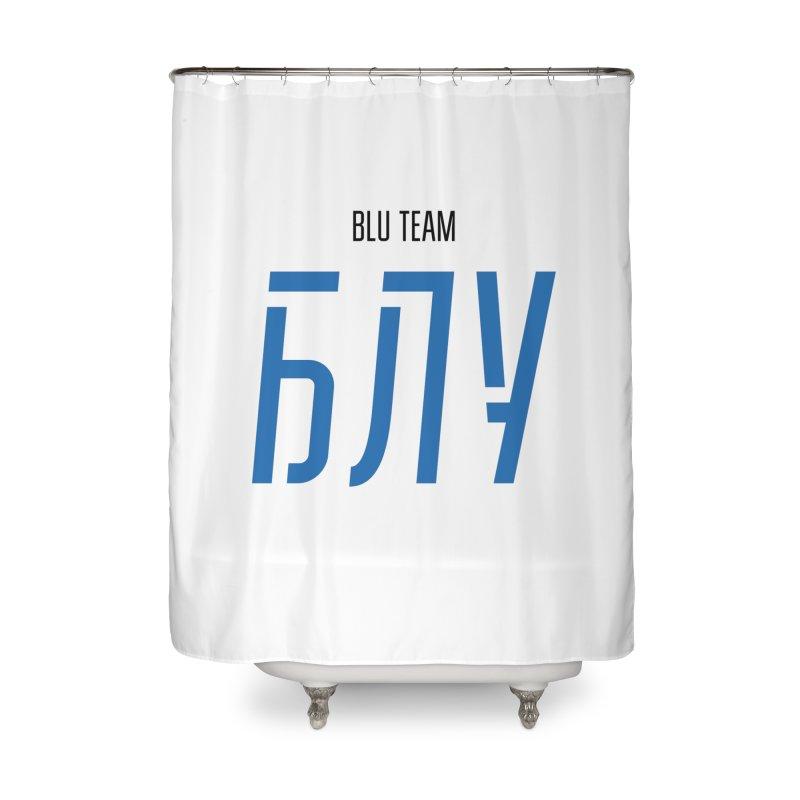 ЛАЙТ БЛУ / LIGHT BLU Home Shower Curtain by СУПЕР* / SUPER*