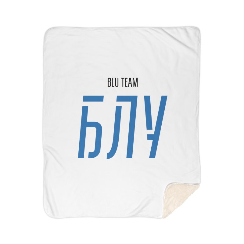ЛАЙТ БЛУ / LIGHT BLU Home Sherpa Blanket Blanket by СУПЕР* / SUPER*
