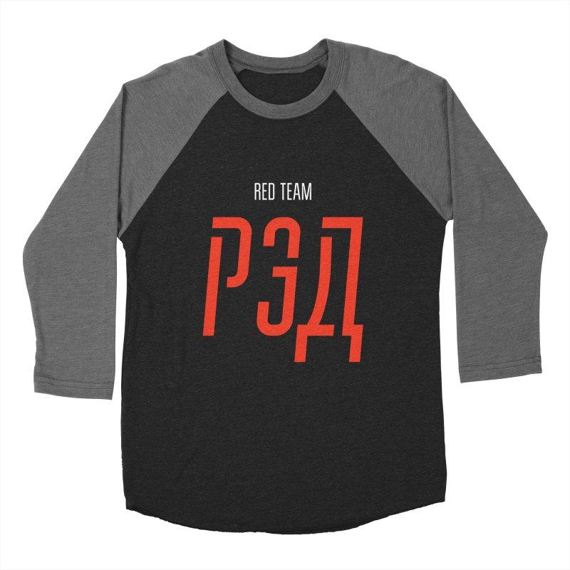ДАРК РЭД / DARK RED Men's Baseball Triblend Longsleeve T-Shirt by СУПЕР* / SUPER*
