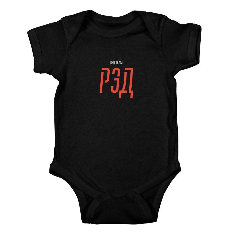 ДАРК РЭД / DARK RED Kids Baby Bodysuit by СУПЕР* / SUPER*