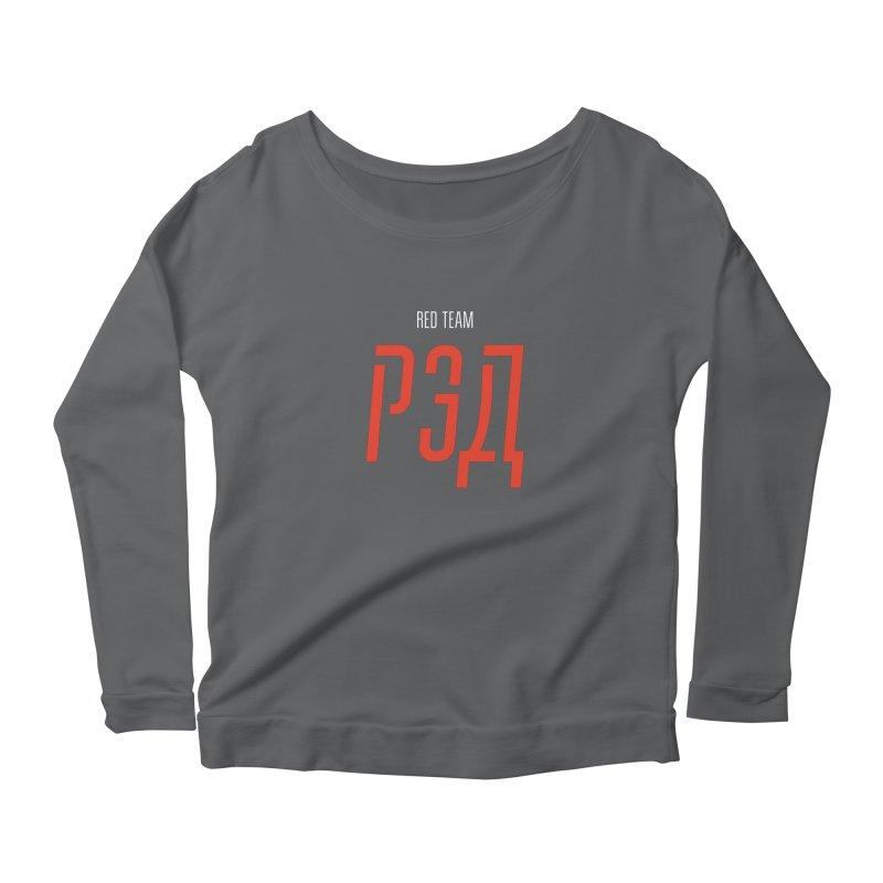 ДАРК РЭД / DARK RED Women's Scoop Neck Longsleeve T-Shirt by СУПЕР* / SUPER*