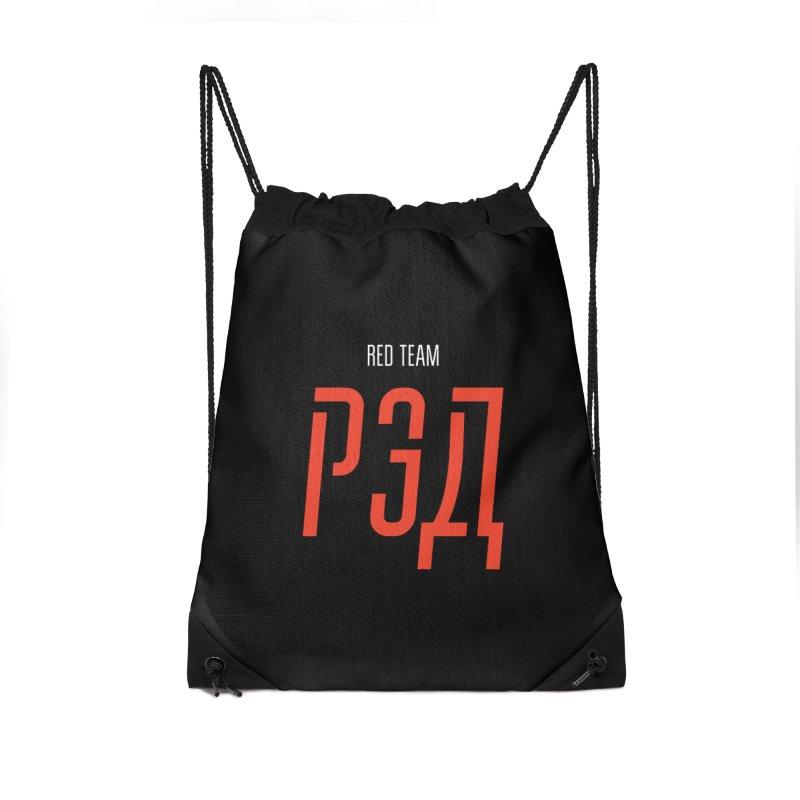 ДАРК РЭД / DARK RED Accessories Drawstring Bag Bag by СУПЕР* / SUPER*