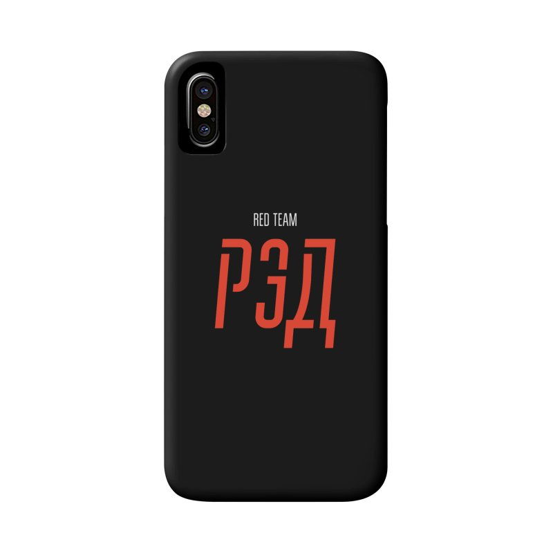 ДАРК РЭД / DARK RED Accessories Phone Case by СУПЕР* / SUPER*
