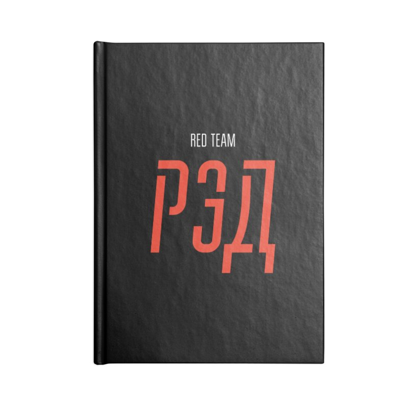 ДАРК РЭД / DARK RED Accessories Blank Journal Notebook by СУПЕР* / SUPER*