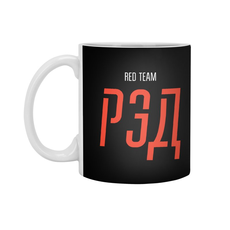 ДАРК РЭД / DARK RED Accessories Standard Mug by СУПЕР* / SUPER*