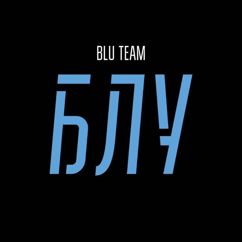ДАРК БЛУ / DARK BLU Kids Baby T-Shirt by СУПЕР* / SUPER*