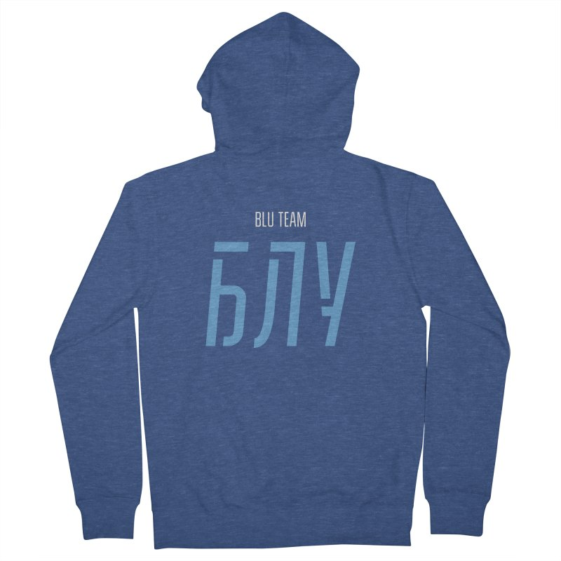 ДАРК БЛУ / DARK BLU Men's French Terry Zip-Up Hoody by СУПЕР* / SUPER*