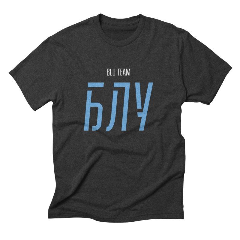 ДАРК БЛУ / DARK BLU Men's Triblend T-Shirt by СУПЕР* / SUPER*