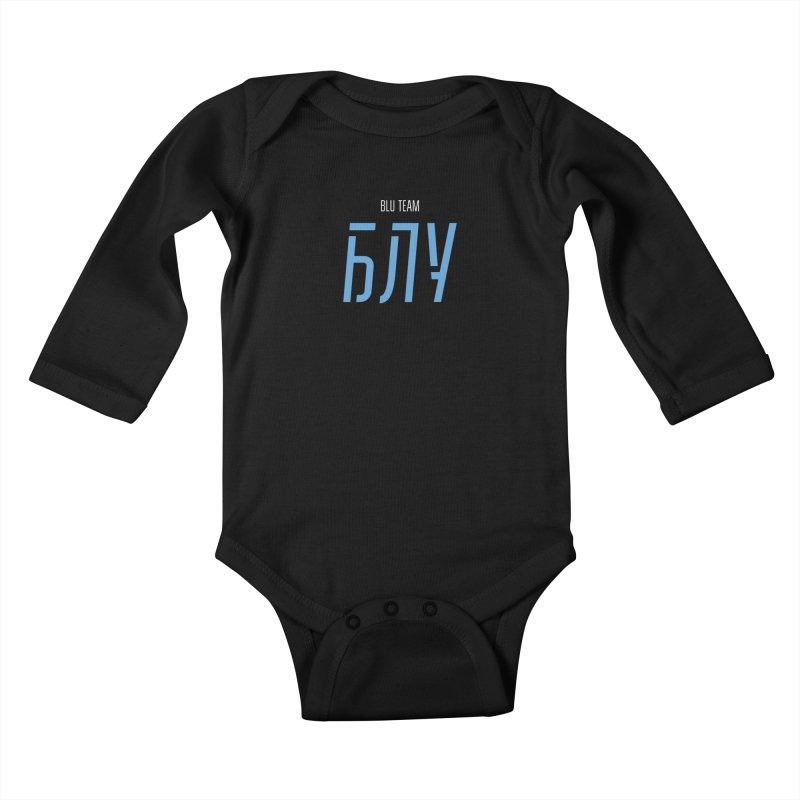 ДАРК БЛУ / DARK BLU Kids Baby Longsleeve Bodysuit by СУПЕР* / SUPER*