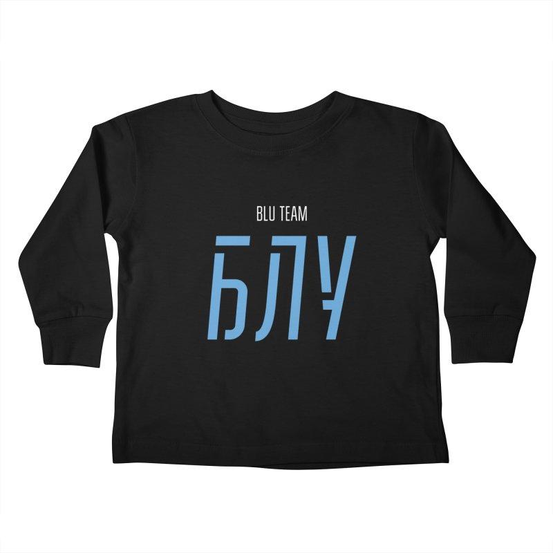 ДАРК БЛУ / DARK BLU Kids Toddler Longsleeve T-Shirt by СУПЕР* / SUPER*