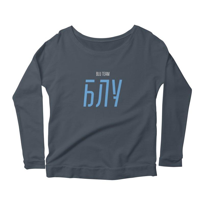 ДАРК БЛУ / DARK BLU Women's Scoop Neck Longsleeve T-Shirt by СУПЕР* / SUPER*