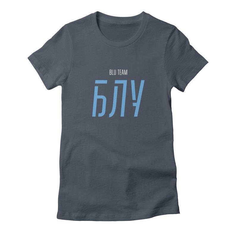 ДАРК БЛУ / DARK BLU Women's Fitted T-Shirt by СУПЕР* / SUPER*