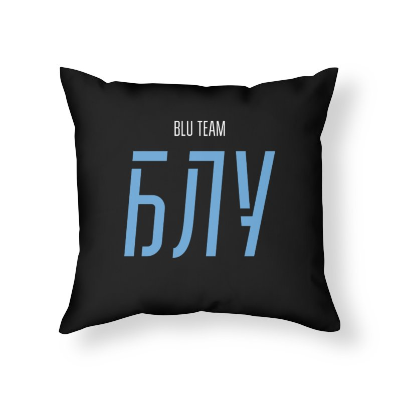 ДАРК БЛУ / DARK BLU Home Throw Pillow by СУПЕР* / SUPER*
