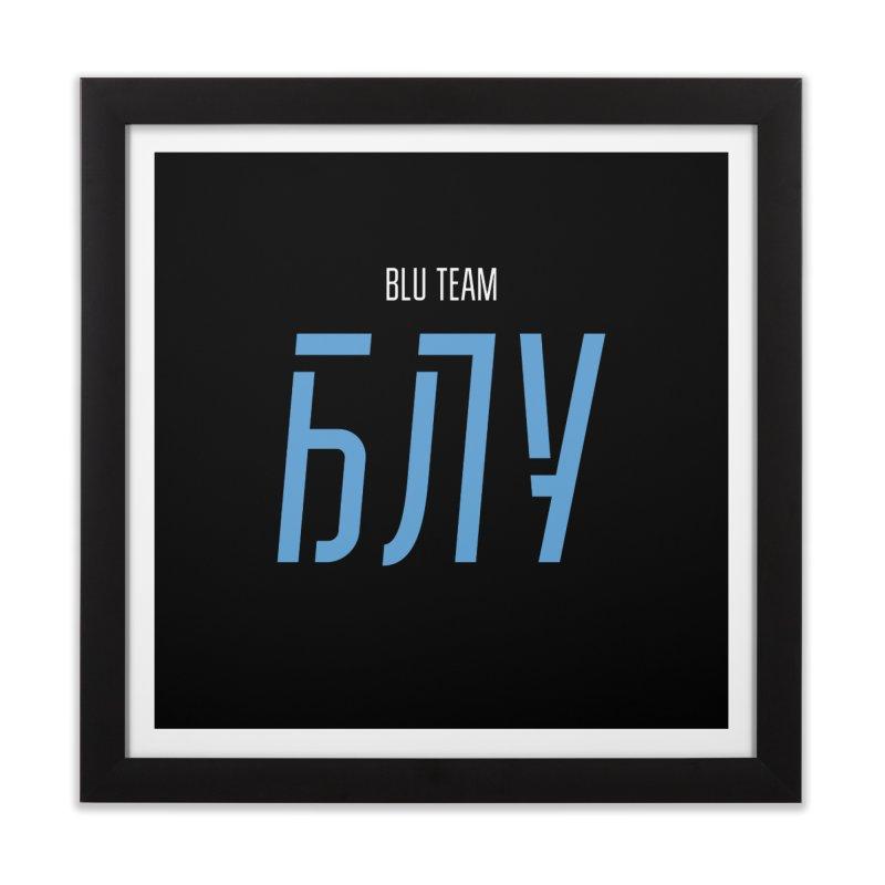 ДАРК БЛУ / DARK BLU Home Framed Fine Art Print by СУПЕР* / SUPER*