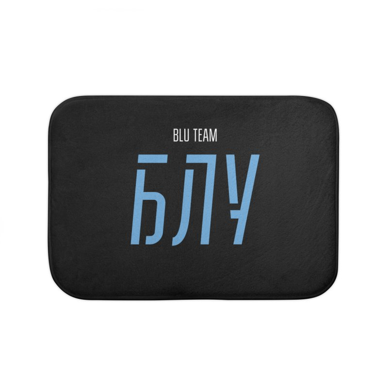 ДАРК БЛУ / DARK BLU Home Bath Mat by СУПЕР* / SUPER*